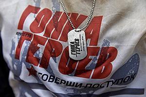 Команда Морского торгового порта равно Камчатского пароходства примет касательство во «Гонке героев»
